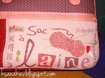 для вязания сумка