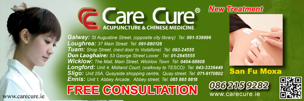 Care Cure Acupuncture & Chinese Medicine