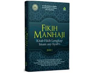 Fikih Manhaji - Kitab Fikih Lengkap Imam asy Syafi'i