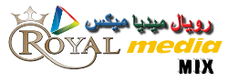رويال ميديا ميكس Royal Media Mix