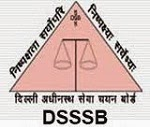 DSSSB Recruitment 2014 DSSSB online application form delhi.gov.in jobs careers advertisement notification news alert