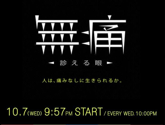 World of warships - Mutsu drama - YouTube