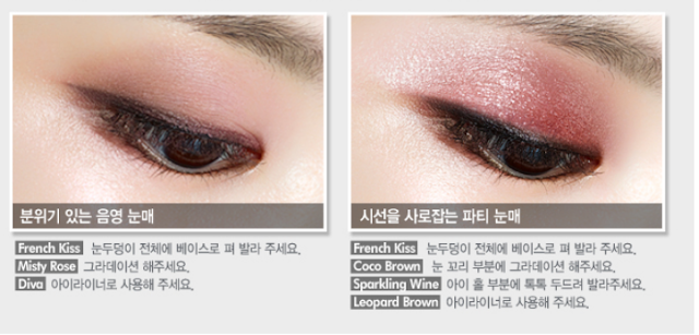 Etude House Play Color Eyes eyeshadow palette 2 eye swatches