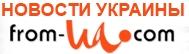 http://from-ua.com/intervyu/361759-poroshenko-ne-zdae-ukrainu-putinu-keruyuchi-krainoyu-mozhna-vkrasti-bilshe.html
