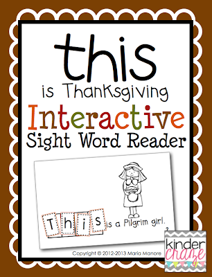 "Thanksgiving-themed emergent reader for sight word ""this"""