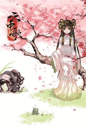 Song in Cloud Manga
