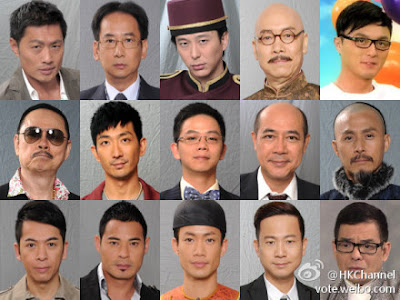 Tvb best supporting actor nominees 2011