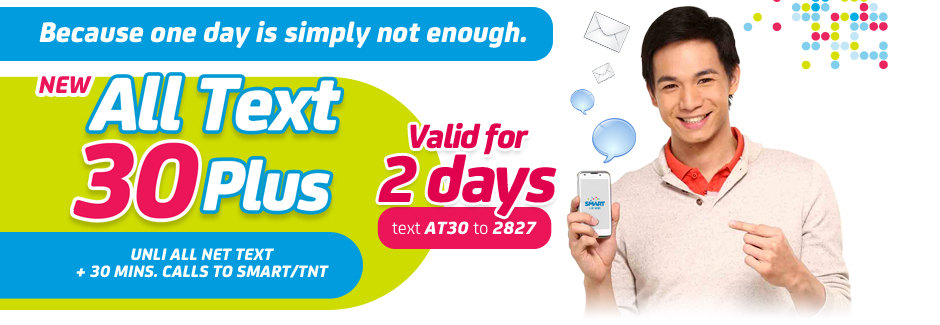 Smart All Text 30 Plus Promo Revamped, now with 2 days Unlimited Texts