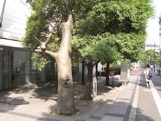 """""""Owl Family"""", Ryoichi Odutsumi, Aozora Bank, Tokyo."""