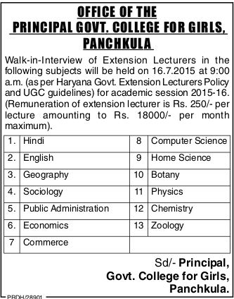 Government College for Girls Panchkula Haryana Walk in Interview for Extension Lecturer Post