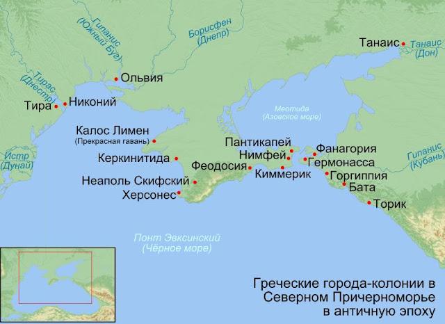 Карта греческий колоний