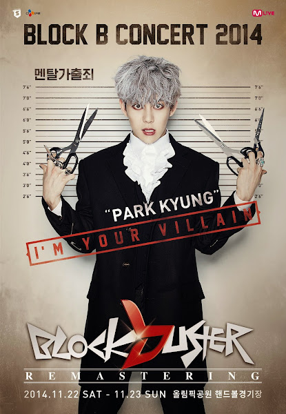 Kyung 2014 Blockbuster Remastering