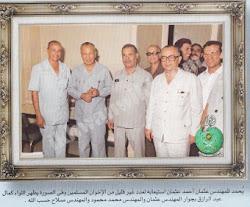 كمال عبد الرازق وعثمان احمد عثمان