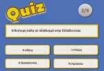 http://www.inschool.gr/G6/MATH/DEKADIKOI-SYGRISI-PRAC-G6-MATH-MYmillion-1309252222-tzortzisk/index.html