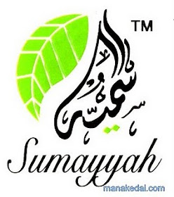 Sumayyah Fitrah Aggun