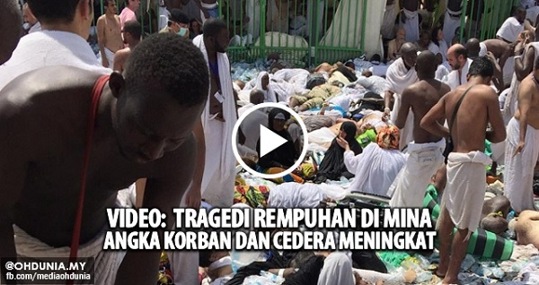 2 Video: Insiden rempuhan Mina: 717 jemaah haji terkorban, 805 cedera