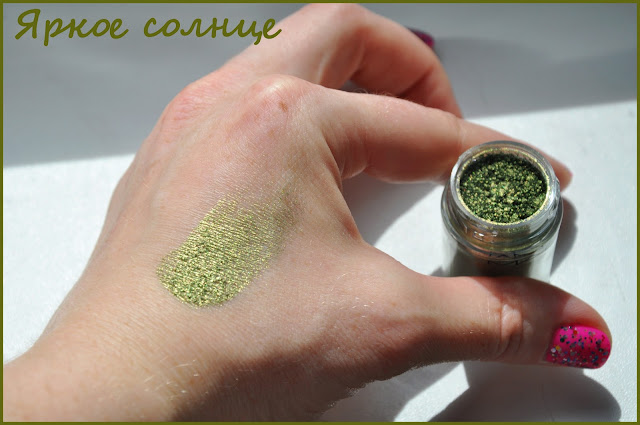 Пигмент MAC Pigment Poudre Eclat – Golden Olive