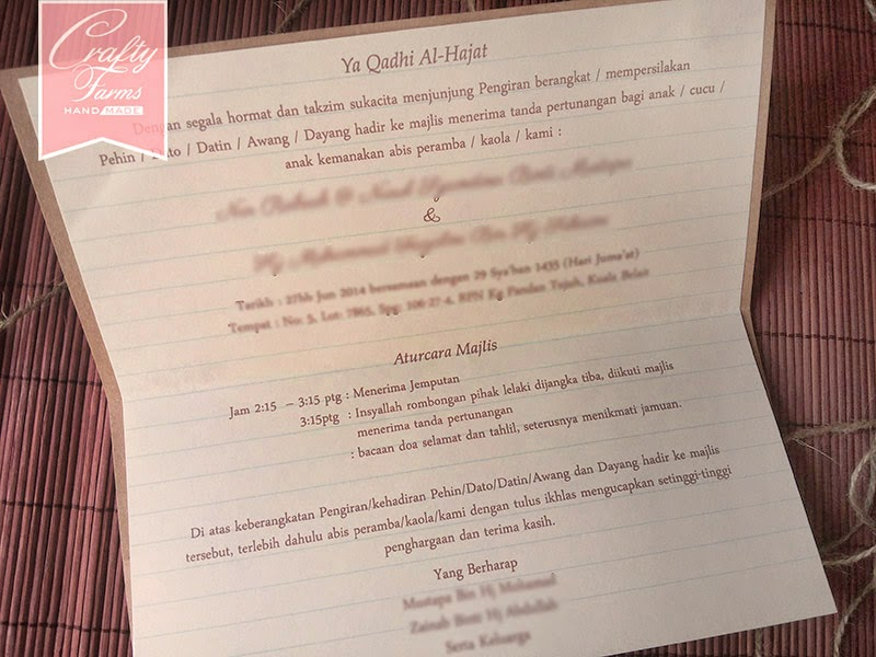 Airmail Theme OneFold Wedding Card