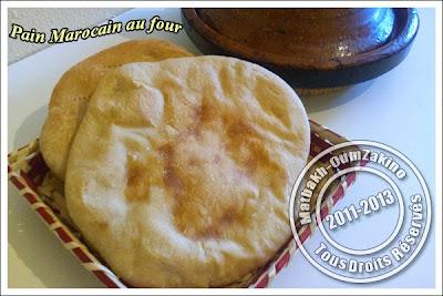 Pain marocain au four (khobz afernou, tafernoute )