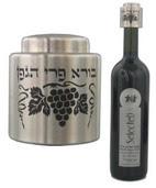 Tapa metalica botella vino 5 ctms.