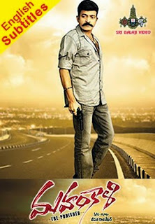 2013 telugu movies, download movie Mahankali, Jeevitha Rajasekhar, Madhurima, Mahankali telugu 3gp movie, Mahankali telugu movie, Mahankali watch online, Pradeep Rawat, Rajasekhar,