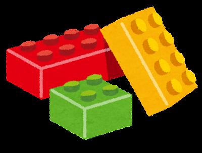 ブロックのおもちゃのイラスト