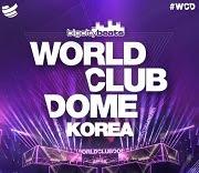 เทศกาลดนตรี World Club Dome Korea