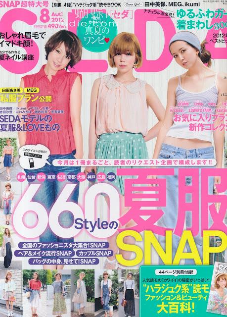 seda august 2012 meg ikumi japanese magazine scans