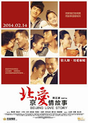 """BEIJING LOVE STORY"" the MOVIE"