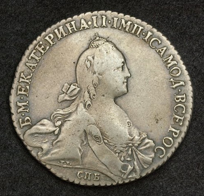 Coins Imperial Russia Silver Rouble Cathrine