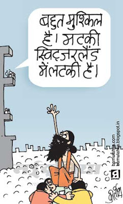 baba ramdev cartoon, black money cartoon, swis bank cartoon, corruption cartoon, indian political cartoon