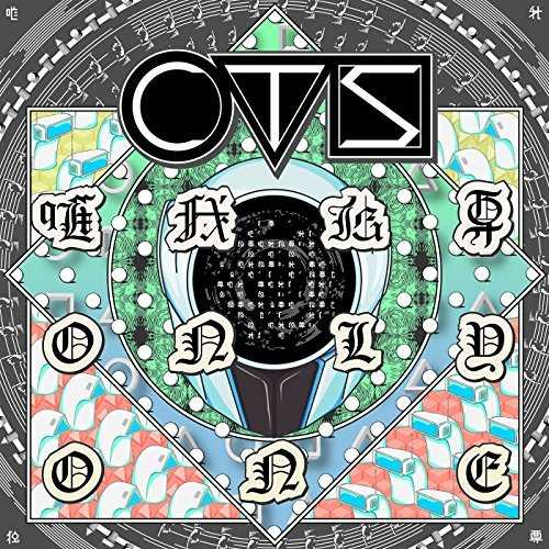 [MUSIC] CTS – 唯我独尊ONLY ONE (2014.11.19/MP3/RAR)