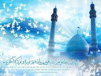 Mesjid Berkilauan Biru Islami Wallpaper