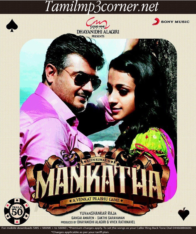 Download Mankatha 2011 Tamil movie mp3 songs