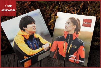 Yoona and Lee Min Ho for Eider
