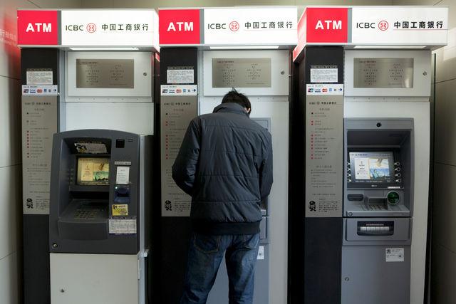Gu a para sobrevivir en beijing cajeros autom ticos atm for Ingresar dinero cajero abanca