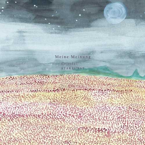 [Single] Meine Meinung – Colorful/STARBURST (2015.04.29/MP3/RAR)