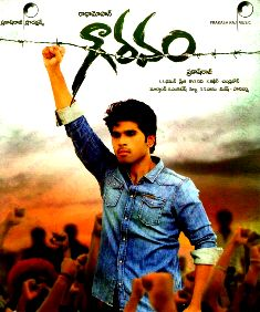 Gouravam 2013 Telugu Movie MP3 Songs Free Download