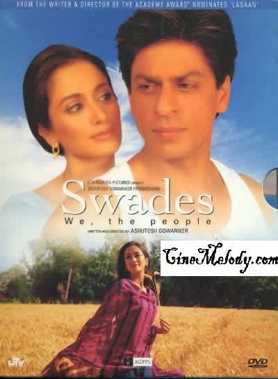 Swades  2004