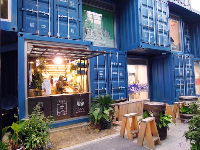 LouisaChen: Common Ground, Seoul, South Korea