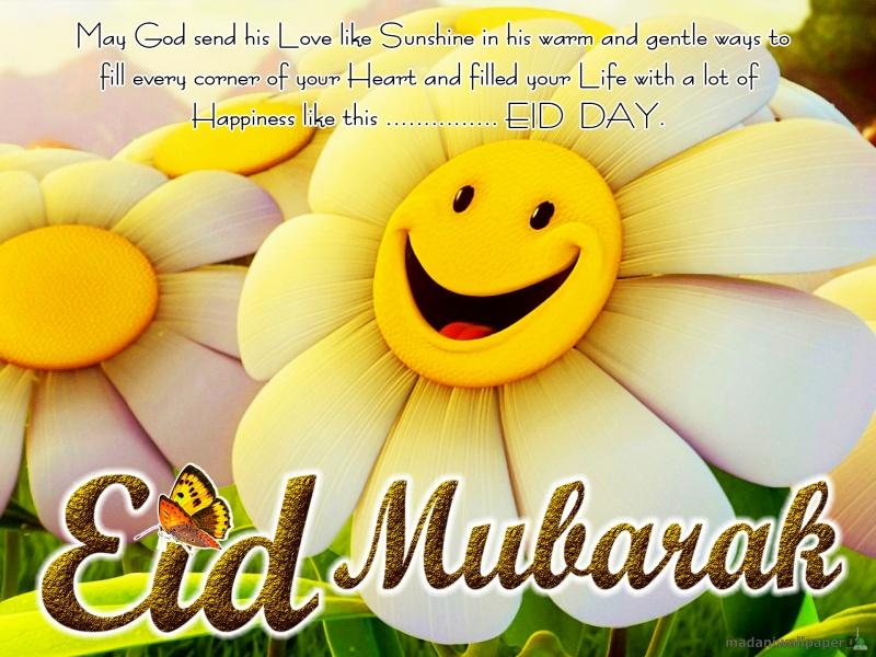 Eid Adha Mubarak Greeting Wallpapers Special New Eid Cards