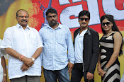 Fida movie launch event photos-thumbnail-7
