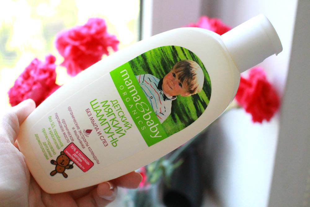 szampon dla dzieci bez mydła i łez