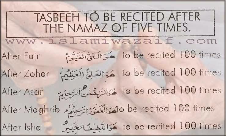 after Namaz tasbeeh