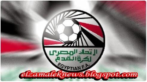 إتحاد الكرة المصري