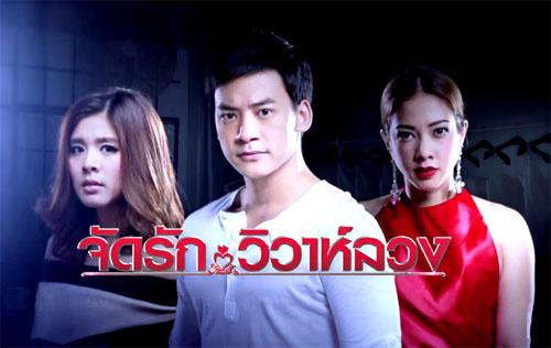 Tình Duyên Sắp Đặt Hôn Nhân Dối Lừa Tập 1 Vietsub - Jat Rak WiWaa Luang (2015)