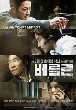 The Berlin File (2012) pelicula online gratis