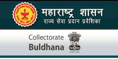 ZP Buldhana Recruitment 2014