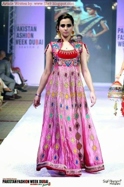 Mohsin Naveed Ranjha Presents Bidai At Pfwd 2014 Seaon 2 She9 Change The Life Style