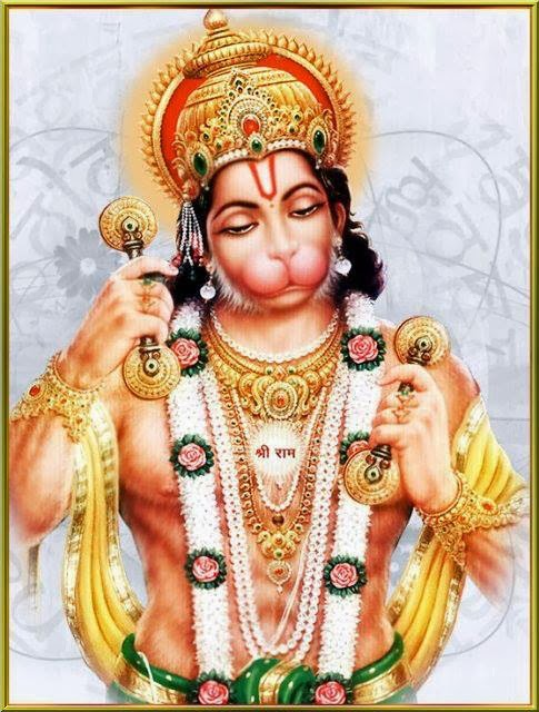Hanuman Chalisa Lyrics